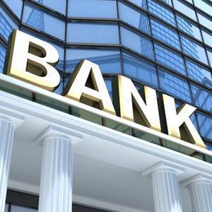 Банки Покачей