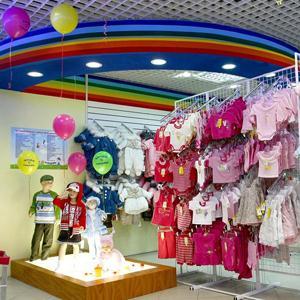 Детские магазины Покачей