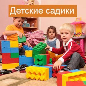 Детские сады Покачей