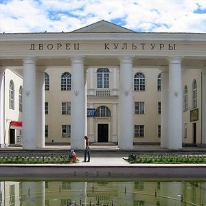 Дворцы и дома культуры Покачей
