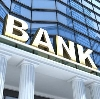 Банки в Покачах