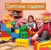 Детские сады в Покачах