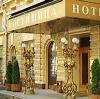 Гостиницы в Покачах