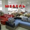 Магазины мебели в Покачах