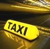 Такси в Покачах