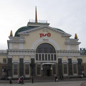 Железнодорожные вокзалы Покачей